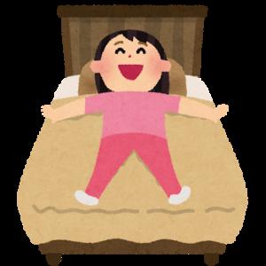夜間頻尿とブニョブニョのマットレス