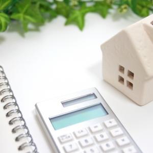 住宅ローンの減税効果