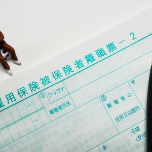 社労士試験 雇用保険法 所定給付日数の覚え方 マス目覚え