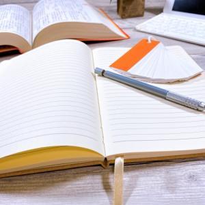 社労士試験 本試験までの勉強方法 8月はどんな勉強をしたらいいのか?