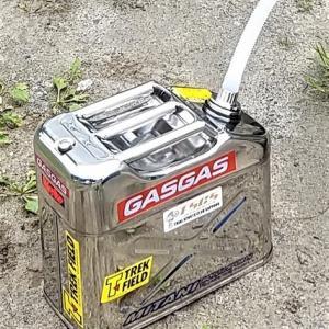 今日からガソリン販売の規制強化