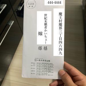 念願のお宅訪問キタコレ!?