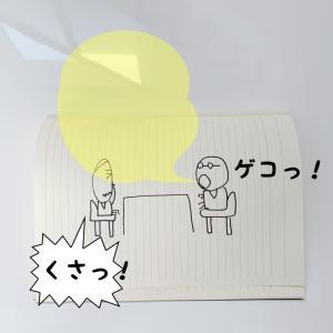 【一条工務店】建築前残念だったランキングベスト3!!