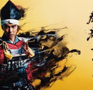 NHK大河ドラマ初の敗者からみた歴史『麒麟がくる』で難役・明智光秀に挑む