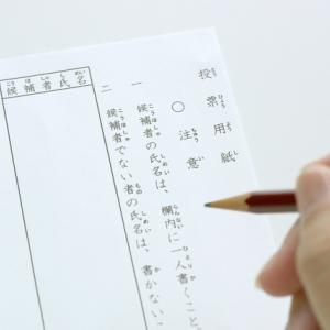 """地域の未来が変わる。日本人が選挙に行くべき""""3つの理由"""""""