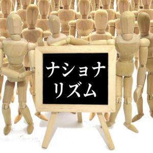日韓関係シリーズ③日本人が知らない!韓国の「反日」の理由