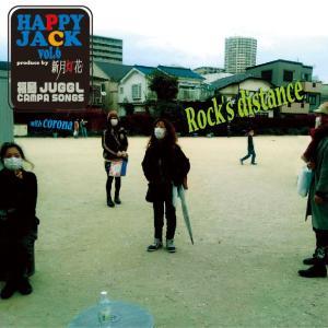 HAPPY JACK  No. 6[Rock's distance]完成!!