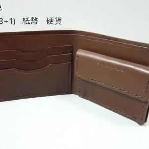 小銭入れ + 2つ折財布⇒⇒紙幣/カード/コイン