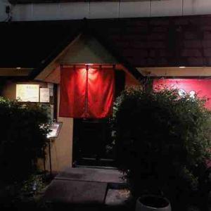 ここは蒲田?ゆったりとした和空間で寛げる小料理屋さん