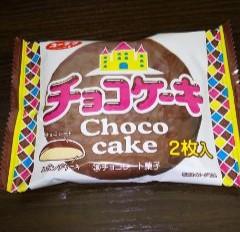 チョコレートの季節❗️