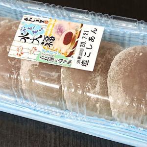【あわしま堂】水大福(5個入) ・塩こしあんのぷるっとした夏の和菓子