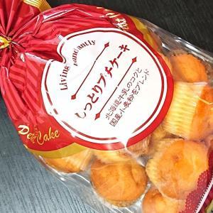 【マルキン】しっとりプチケーキ(14個入) ・食べ過ぎ注意の一口サイズ
