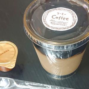 【花みつ】カフェオレゼリー ・南紀の和菓子店の食感とほろ苦さが良いゼリー