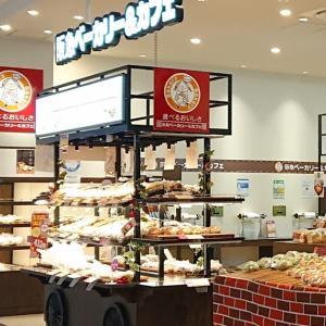 阪急ベーカリー&カフェ イオン藤井寺SC(藤井寺市) ・ショッピングセンター内のイートイン可能なパン屋さん