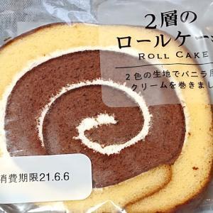 【リョーユーパン】2層のロールケーキ ・二色の生地とバニラ風味クリーム