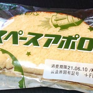 """【フジパン】スペースアポロ ・""""幻""""のご当地パンが復活!?"""