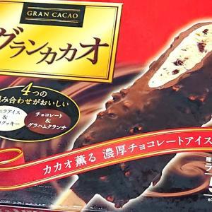 【メイトー】グランカカオ(5本入) ・カカオ薫る濃厚チョコレートアイス