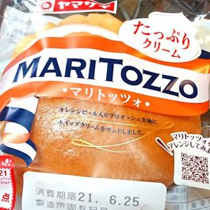 【ヤマザキ】マリトッツォ ・今話題のスイーツを菓子パンコーナーに!?
