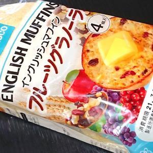 【パスコ】イングリッシュマフィン フルーツグラノーラ(4個入) ・3種のフルーツと話題のグラノーラ