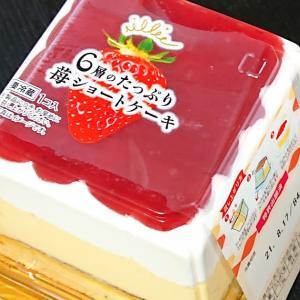 【オランジェ】6層のたっぷり苺ショートケーキ ・ボリューム満点の四角いスイーツ