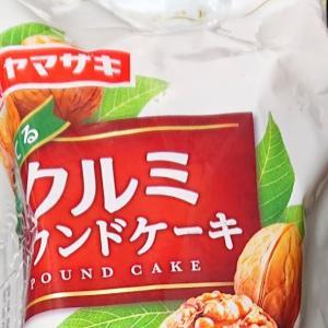 【ヤマザキ】切れてるクルミパウンドケーキ ・7切カットで便利な一品