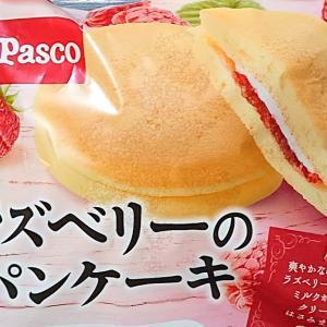 【パスコ】ラズベリーのパンケーキ(2個入) ・爽やかな甘酸っぱさが美味しい