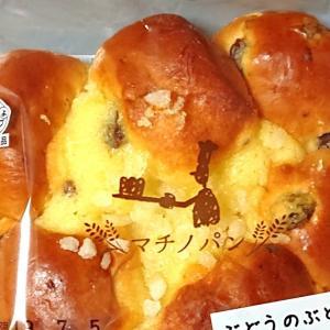 【ローソン】マチノパン ぶどうのぶどうぱん ・ブドウっぽいレーズンパン!?