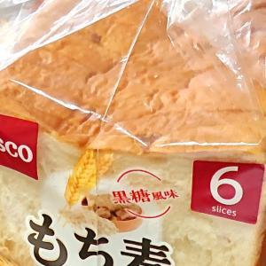 【パスコ】もち麦入り食パン(6枚切) ・黒糖風味とプチプチ食感