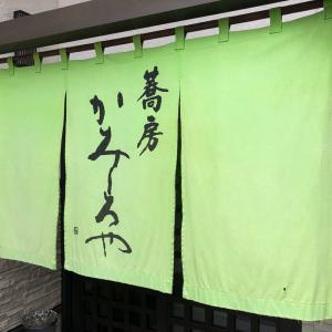 【会津若松】 蕎房 かみしろや|蕎麦