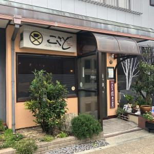 【佐渡島】 Restaurant and Bar KOSADO|洋食