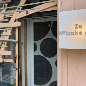 【倶知安】 Za hotcalke shop|パンケーキ
