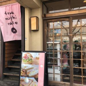 【新札幌】 フワモチカフェ (fuwa mochi cafe) ベーグル ひばりが丘
