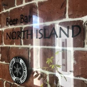 【札幌】 ビアバー ノースアイランド (Beer Bar NORTH ISLAND)|狸小路