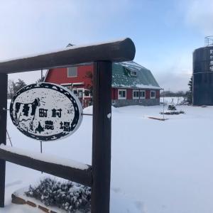 【江別】 町村農場 ミルクガーデン