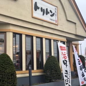 【札幌】 回転寿司 トリトン 札幌厚別店