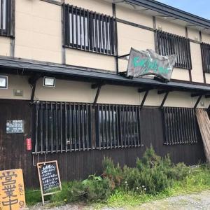 【京極町】 名水うどん 野々傘 鰻コーラ・にんにくコーラ