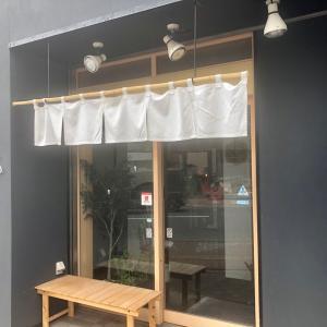 【札幌】 ワイン食堂 Yama