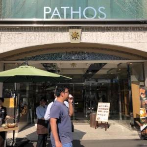 【小樽】 ルタオ パトス (PATHOS) カフェ