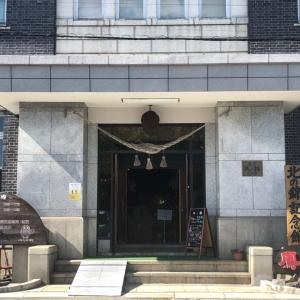 【栗山】 小林酒造|KURA MASTER 2020プラチナ賞受賞「北の錦純米大吟醸」