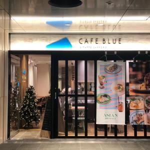 【札幌】 カフェブルー|期間限定 キャラメル・ポワール・ポムポム