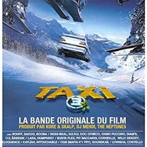 【フランス映画】 TAXi 3