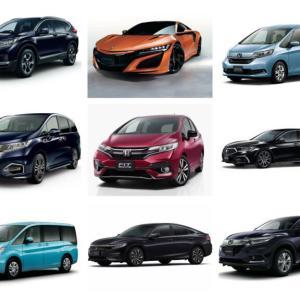 【ホンダ】 オンラインで新車が購入可能に
