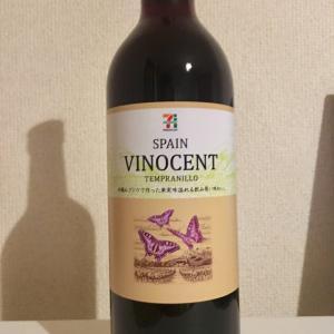 格安ワインレビュー ビノセント テンプラニーリョ(赤)