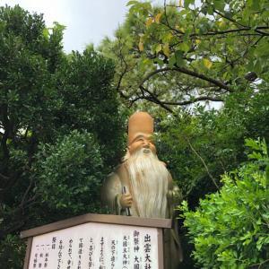 【那覇】出雲大社 沖縄分社