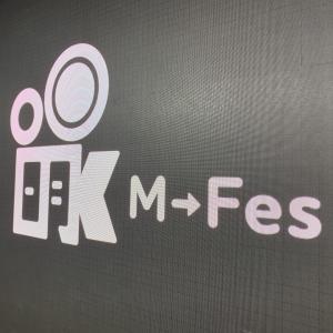 巨大スクリーンで映像を体感! M→Fes 2XXXに行ってきた!