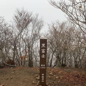 リアルクエスト曲岳・黒富士 山梨百名山に連続登頂!