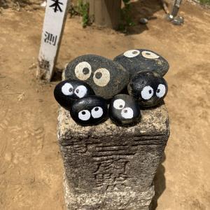 リアルクエスト赤ぼっこ・天狗岩・要害山 山頂のまっくろくろすけに会いに行ってきた!