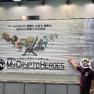 特大サイズ! 京急蒲田駅のマイクリ広告を見に行ってきた!