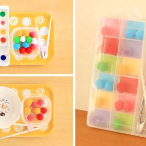 モンテッソーリのあけ移し・色移しおもちゃを手作り。100均で3種類もできてステップアップ可能