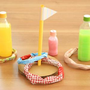 輪投げを手作りしよう!簡単シンプルなのに家族みんなで遊び尽くせます